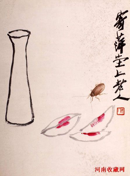 简单手绘竹子笔画